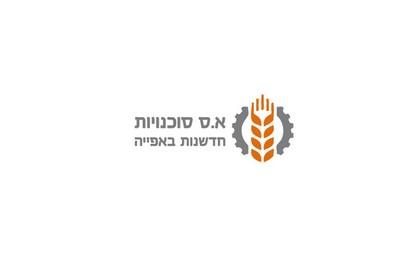 laminator logo